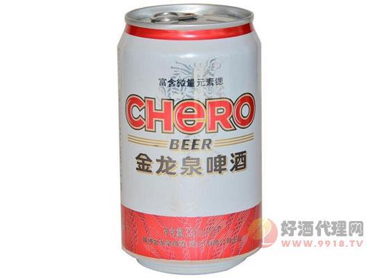 金龙泉啤酒听装价格330ml
