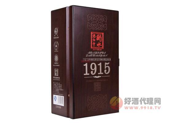 老白干1915價格