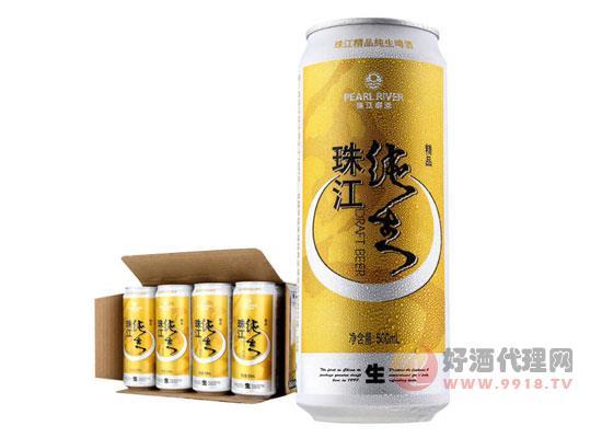 9度珠江精品純生價格500ml