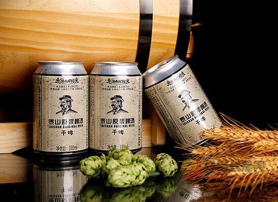 泰山原浆干啤价格