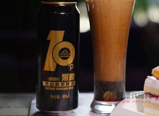 泰山原浆黑啤价格