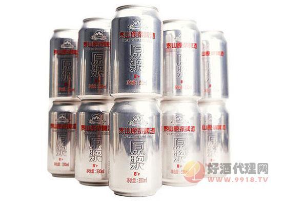 8度泰山原浆小麦白啤价格