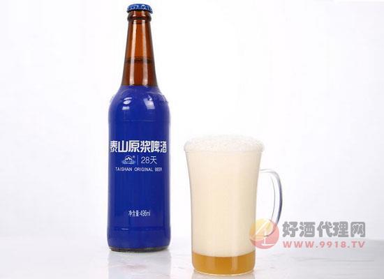 泰山原浆啤酒价格496ml