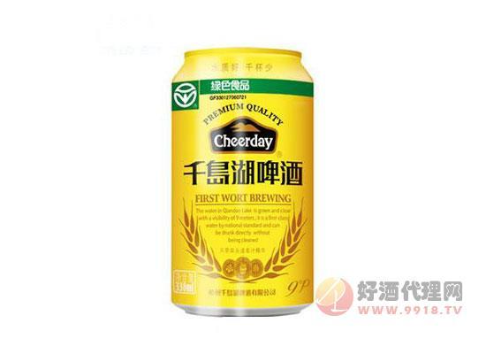 千岛湖啤酒金罐9度价格500ml