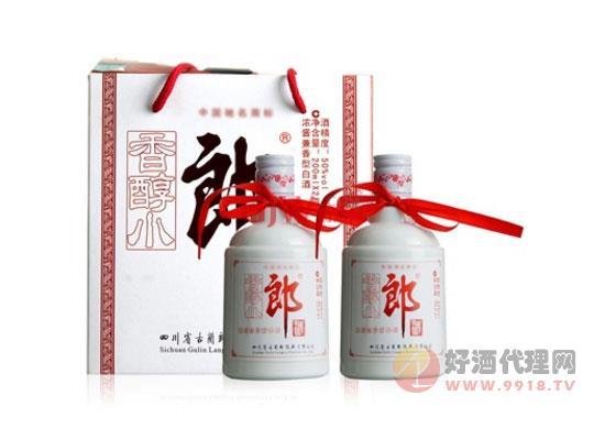 50度香醇小郎酒價格(2010年產)200ml*2