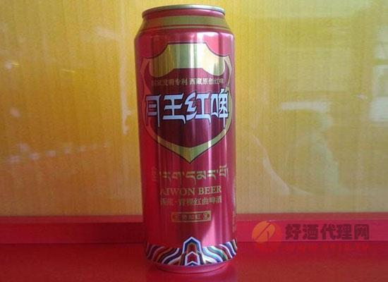 青稞月王紅曲啤酒價格