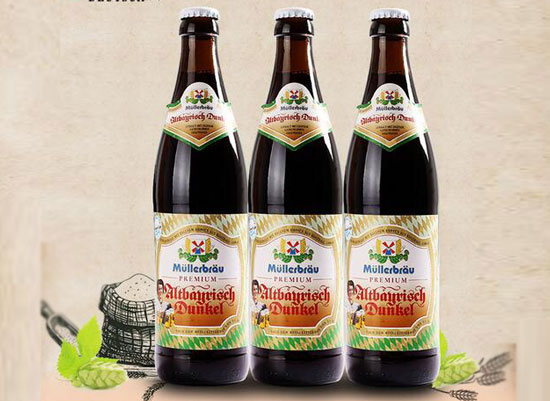 德國米勒穆勒黑啤酒價格