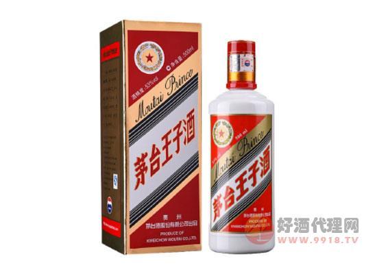 53度茅台王子 酱香型白酒价格