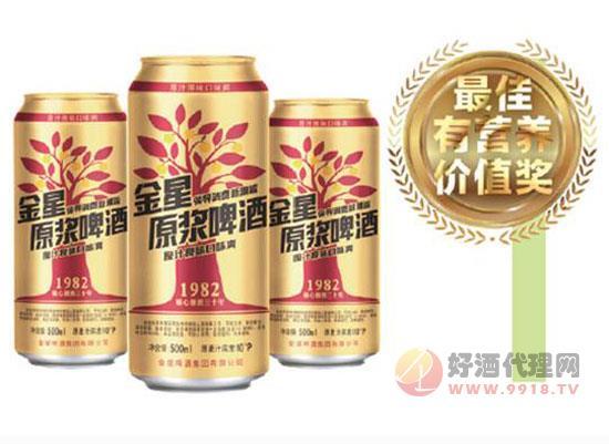 金星原浆啤酒330ml价格