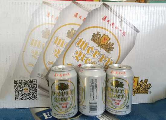 燕京畅饮啤酒价格