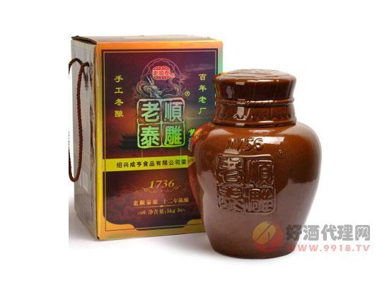 咸亨老順泰雕十二年陳釀半甜型黃酒價格