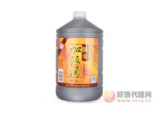 唐宋紹興黃酒 陳年加飯酒價格