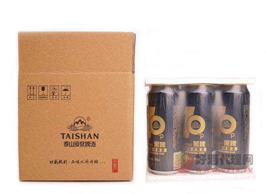 泰山原浆啤酒黑啤价格(易拉罐2箱装)