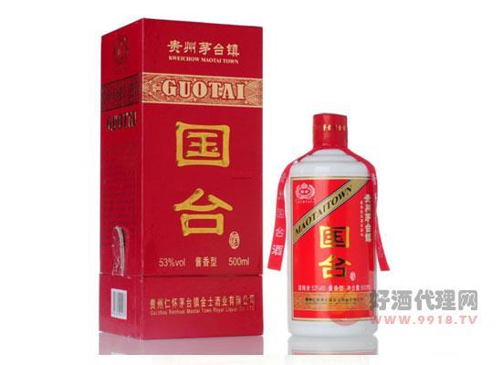 53度紅國臺價格500ml
