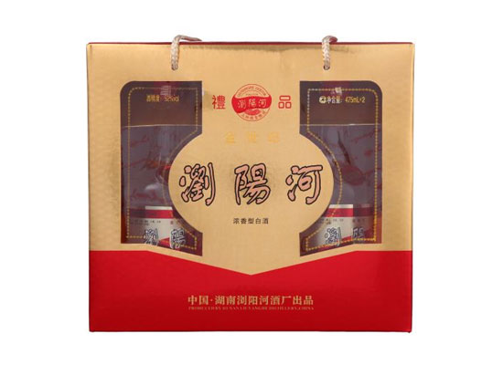52度瀏陽河禮盒裝(2010年產)價格