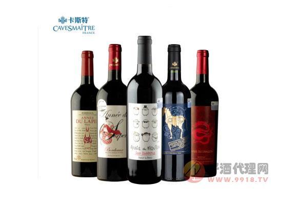 卡斯特進口干紅葡萄酒價格