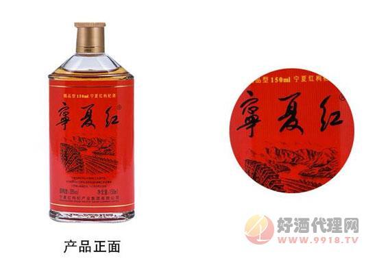 寧夏紅枸杞酒價格行情