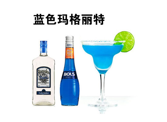 百加得藍色瑪格麗特雞尾酒套餐價格