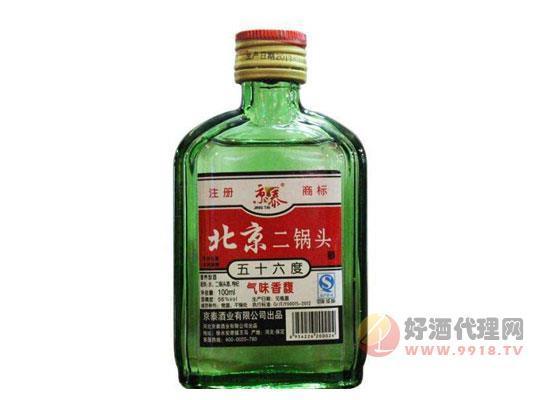 北京二锅头价格行情