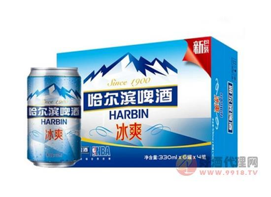 哈尔滨冰爽啤酒价格