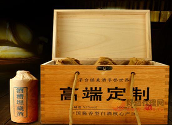 貴州茅臺鎮高端定制酒價格300ml
