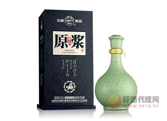 汾酒原漿臻品價格 475ml