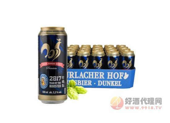 德拉克小麥黑啤酒價格