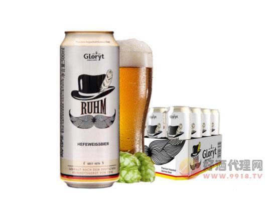 德國格魯特榮耀小麥啤酒價格