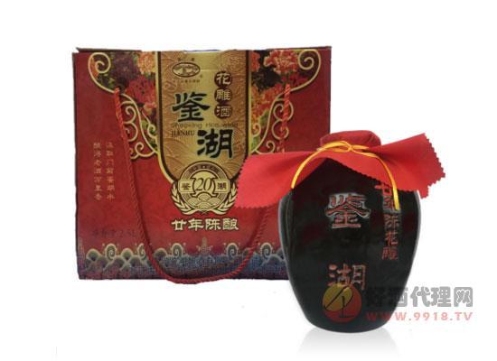14°古越龍山鑒湖牌紹興花雕酒二十年陳釀價格