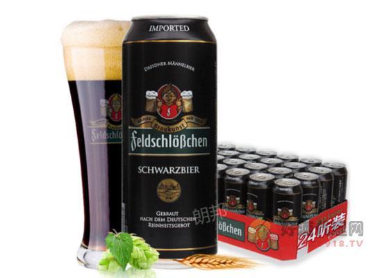 德國進口啤酒費爾德堡大麥黑啤酒價格
