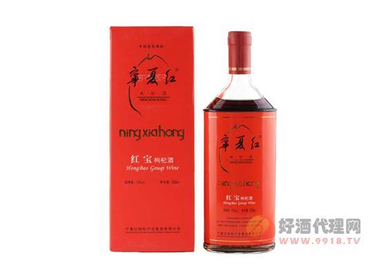 寧夏紅紅寶枸杞酒價格