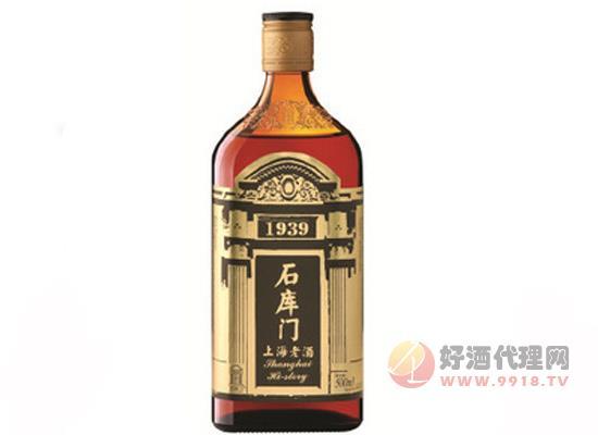 石庫門上海老酒價格