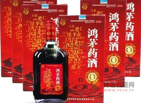鴻茅藥酒的價格貴嗎
