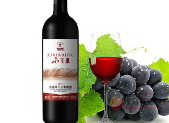 中国西夏王名典赤霞珠干红葡萄酒多少钱一瓶