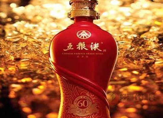38°度婚宴酒豪華新品500ml多少錢一瓶
