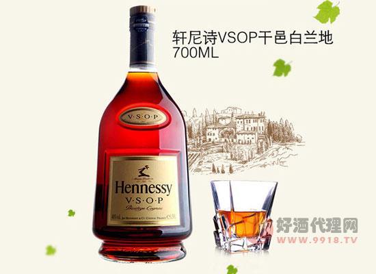 40°轩尼诗vsop价格你知道是多少钱一瓶吗
