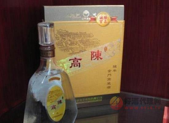 56度陳年金門高粱酒價格貴嗎
