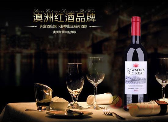 澳洲赤霞珠干红葡萄酒的价格是多少钱?