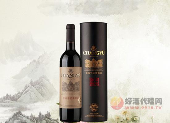看了張裕干紅葡萄酒的價格之后,你會買嗎?
