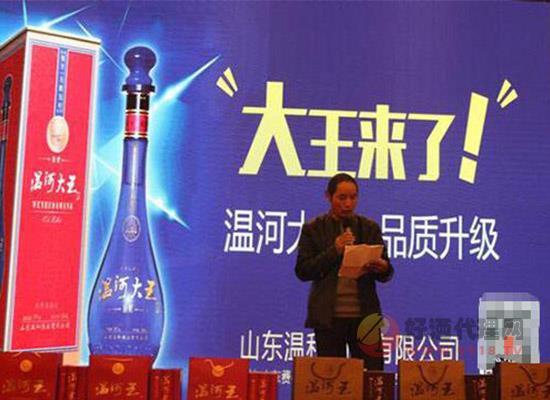 温和酒业改变营销思路,获大众好评