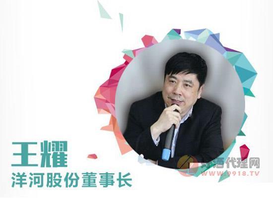 王耀:中国白酒是世界上不能缺少的中国元素