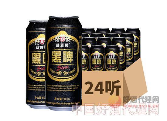啤酒价格 小麦黑啤酒