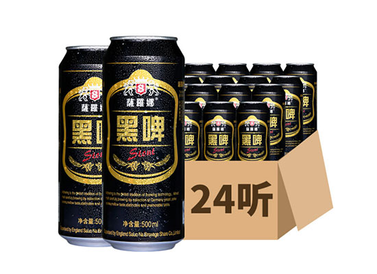 萨罗娜 小麦黑啤酒 500ml*24听价格