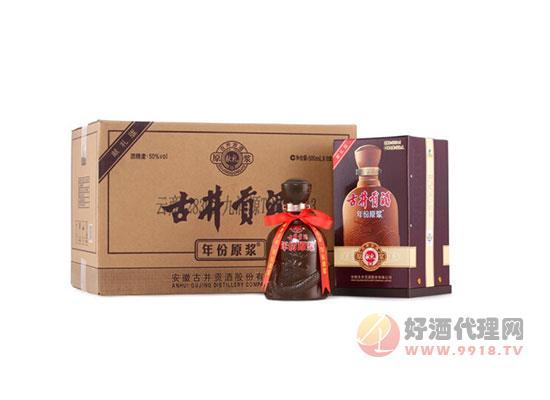 古井貢酒 濃香型 獻禮版 50度整箱裝價格
