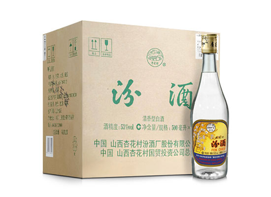 汾酒 出口玻汾 清香型白酒 53度价格