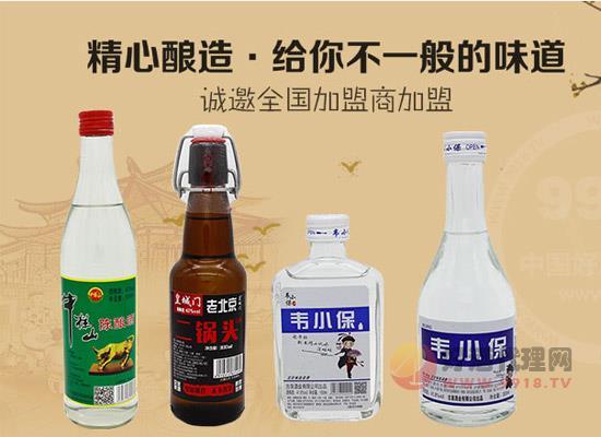 热烈庆祝北京牛栏梦再度联手中国好酒代理网