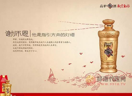 林劲峰:高炉家拥抱互联网 重返白酒第一阵营