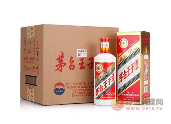 茅台 王子 53度 整箱装酱香型白酒 价格