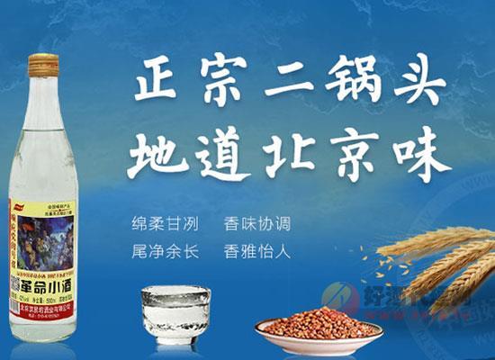 北京京坤联手中国好酒代理网带来地道北京味