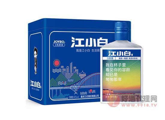 江小白 铁盒装 清香型白酒价格